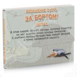 Настольная игра Мосигра За бортом (Life boat). Дополнение Погода