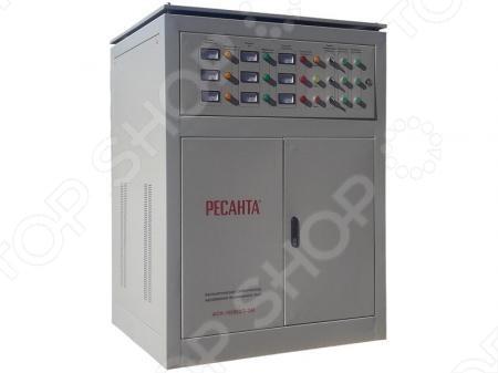 Стабилизатор напряжения трехфазный Ресанта АСН 150000/3