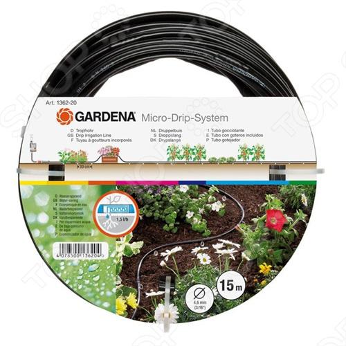 Шланг сочащийся Gardena 1362