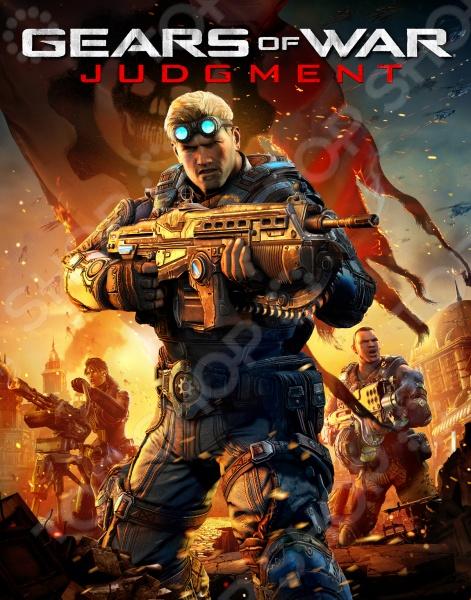фото Игра для Xbox 360 Microsoft Gears of War Judgment (rus), Игры для игровых консолей