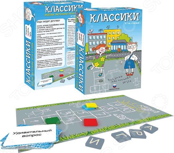 Игра настольная Биплант «Классики»Логические и стратегические настольные игры<br>Игра настольная Биплант Классики представляет собой занимательную и интересную игру, во время которой ваш ребенок не только получит удовольствие от самого игрового процесса, но и сможет развивать сообразительность, гибкость ума, логику, мелкую и крупную моторику рук. В нее можно играть в кругу семьи, при этом, интересно будет не только детям, но и взрослым. Удобства, так же, добавляет прилагающаяся к каждому набору инструкция, наглядно и подробно разъясняющая все правила, особенности и нюансы игрового процесса. Подарите своему ребенку возможность развиваться и играть одновременно.<br>