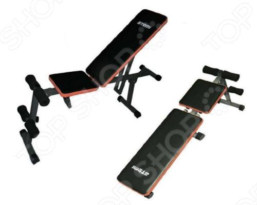 Скамья многофункциональная Atemi ASB-520 скейт atemi scream asb 1 16