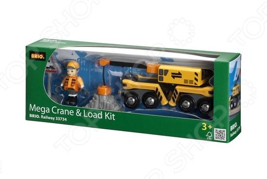 Кран большой погрузочный с грузом, фигуркой и знаком Brio 33734 машины brio игровой набор погрузчик с грузом 4 элемента
