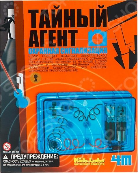 Набор тайного агента 4M «охранная сигнализация» сигнализация