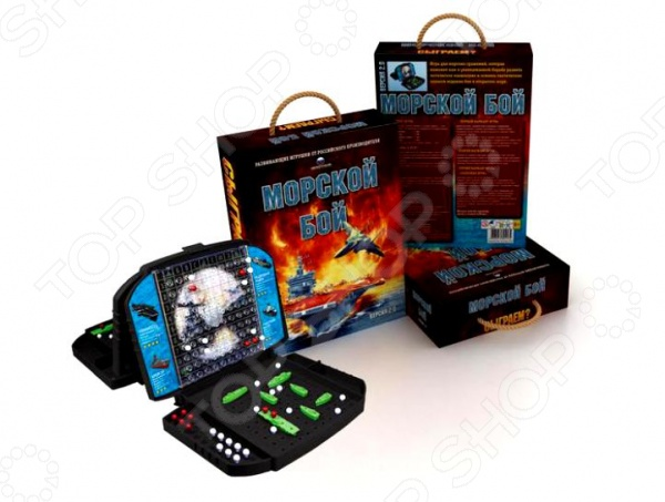 Игра настольная Биплант «Морской бой версия 2:0» игрушка морской бой киев купить