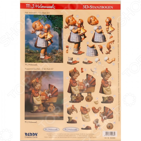 фото Аппликация вырубная для объемных рисунков Reddy Creative Cards «Хуммель» №53, купить, цена
