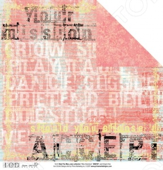 фото Бумага для скрапбукинга Prima Marketing PM-602147, купить, цена
