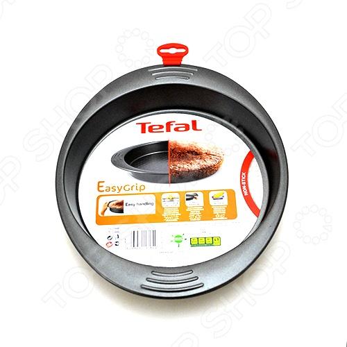 Форма для круглого пирога Tefal EasyGripМеталлические формы для выпечки и запекания<br>Форма для круглого пирога Tefal EasyGrip изготовлена из углеродистой стали, которая прекрасно проводит тепло, позволяет выпечке хорошо подходить и равномерно пропекаться.<br>