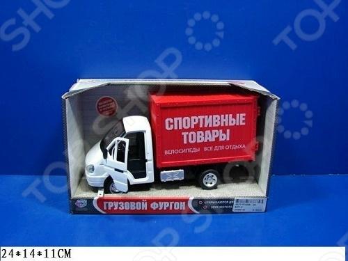 Машина инерционная Joy Toy «Газель фургон Спорттовары» Р40516