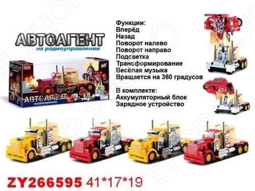 Машинка на радиоуправлении Zhorya «Автоагент 360»