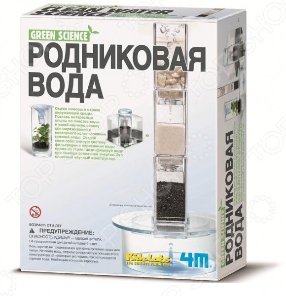 """Конструктор для изобретателей """"Родниковая вода"""""""