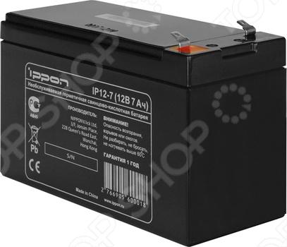Батарея для ИБП Ippon IP12-7 источник бесперебойного питания ippon back power pro lcd 600
