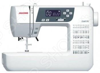 Швейная машина Janome 2160 DC швейная машинка janome sew mini deluxe