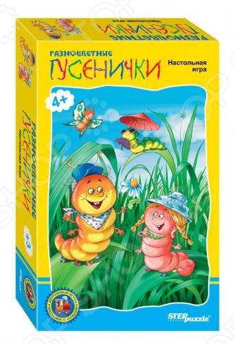 Настольная игра Разноцветные гусенички. Игра дорожная