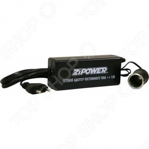 Блок питания ZIPOWER PM 0515 универсален и необходим как в быту, так и в работе. Параметры на входе: переменный ток 220В 50 60Гц, 0.7А. Параметры на выходе: постоянный ток -12В, 6А. Гнездо прикуривателя на выходе дает возможность использовать блок питания с автомобильными электроустройствами мощностью до 70Вт.