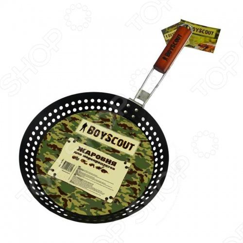 Жаровня для морепродуктов и овощей с антипригарным покрытием Boyscout со складной ручкой цена