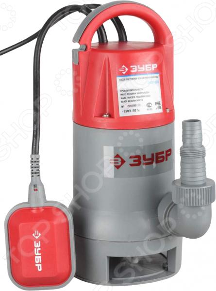 Насос погружной для грязной воды Зубр ЗНПГ-400 насос погружной для грязной воды зубр знпг 550