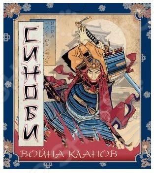 Игра карточная Правильные игры «Синоби. Война кланов»