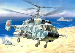 Подарочный набор Звезда российский вертолет огневой поддержки