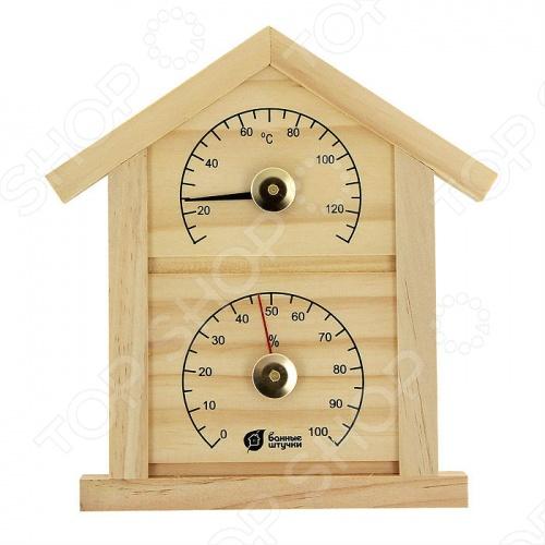 Термометр для бани и сауны Банные штучки «Домик» с гигрометром