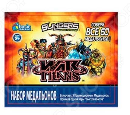 Игровой набор Slingers «Медальоны» 7086