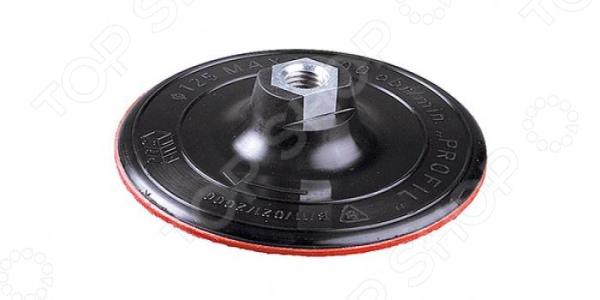 Тарелка опорная для угловой шлифмашины Зубр «Мастер» 3578-125 опорная тарелка multihole 125 мм мягкая bosch 2608601333