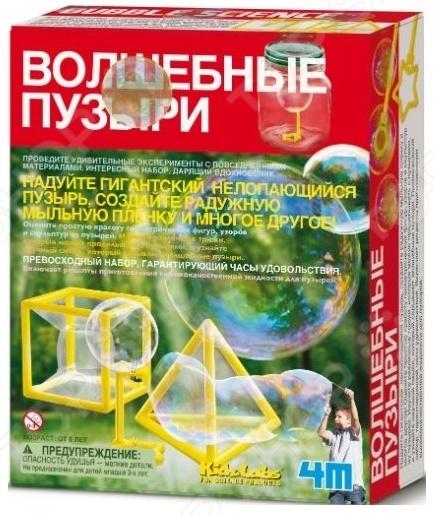 Конструктор для изобретателей 4M «Волшебные пузыри» 4m 4m набор для опытов изучение кристаллов