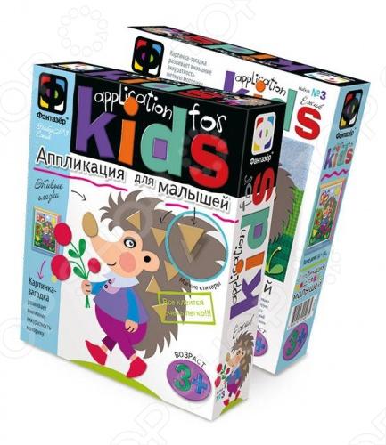 Аппликация для малышей Фантазер 3 Спелые ягодки ёжик это отличный набор, который ваш ребенок сможет использовать для декорирования открыток, фотоальбомов и прочих элементов для изготовления подарков. В комплекте есть мягкие стикеры и пластмассовые глазки-бегунки, все на клеевой основе, что обеспечивает удобство наклейки даже для самых маленьких. Увлекательное развлечение позволит развить мелкую моторику пальцев, координацию движений, аккуратность и фантазию. Такие аппликации позволят вашему ребенку создать первый уникальный дизайн. В упаковке так же есть загадка.