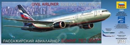 Сборная модель Звезда Пассажирский авиалайнер «Боинг 767-300»