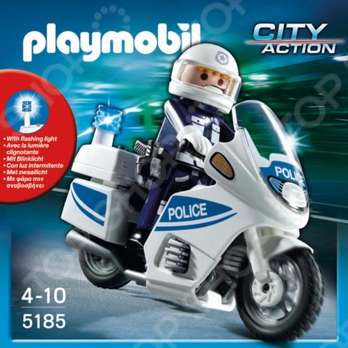 Полиция:Полицейский мотоцикл Playmobil 5185pm станет великолепной игрушкой для ваших детей, которая доставит им огромное количество радостных минут и мгновений. Вас и всех окружающих, без сомнения, порадуют весёлые детские возгласы, во время интересной игры, а яркие, разнообразные цвета будут способствовать развитию у малыша чувства восприятия звука и цвета, и, что немаловажно, развитию моторики, координации движения, логику малыша. Позвольте ребёнку создать свой мир и наполнить его именно теми персонажами и элементами, которые ему больше всего нравятся. Подарите малышу радость игры в полицейского.