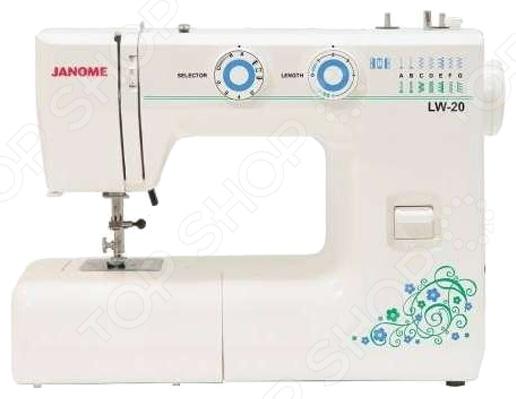 Швейная машина Janome LW-20 швейная машина janome 100ms
