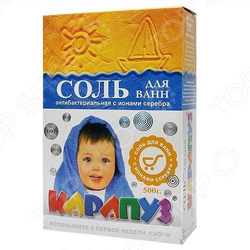 Соль для ванн антибактериальная с ионами Карапуз Украина 500 г