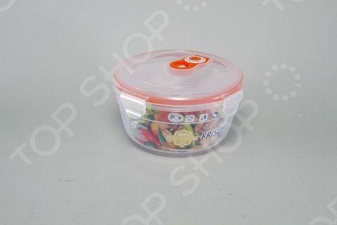 Контейнер вакуумный Stahlberg для продуктов контейнер вакуумный пластиковый для хранения продуктов 136х136х71 мл 600 мл желтый 1249501