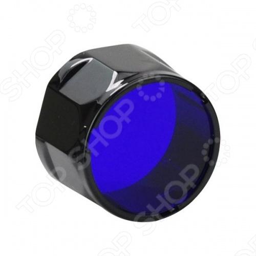 Фильтр световой Fenix AD302 Фильтр световой Fenix AD302 /Синий