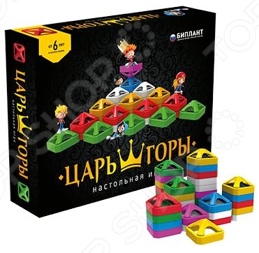 Игра настольная Биплант Царь горы настольные игры djeco настольная игра тропики
