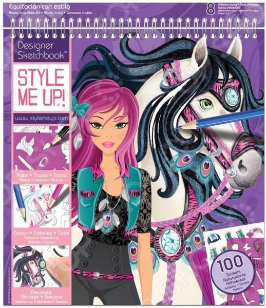 Альбом с трафаретами Style Me Up! «Модная наездница» wooky style me up мастерская уникальных браслетов