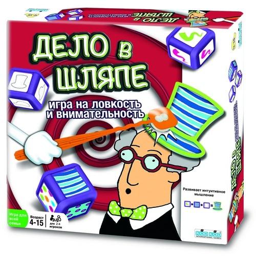 Игра настольная KOD KOD Дело в шляпе отличный подарок для вашего ребенка. Цель игры - как можно скорее найти шляпу, которая соответствует определенным параметрам. Чем больше количество, собранных ребенком, шляп, тем больше очков он получит. Победителем является тот, у кого большего всего очков. Игра настольная KOD KOD Дело в шляпе поможет развить логику, внимательность и ловкость вашего малыша.