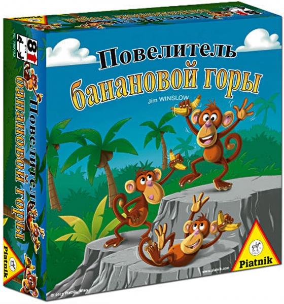 Игра настольная Piatnik «Повелитель банановой горы» карты игральные коллекционные piatnik египет 55 карт