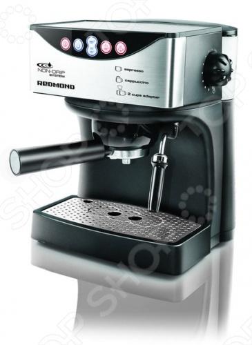Кофеварка Redmond RCM-1503 кофеварка redmond rcm 1508s 550вт 0 6л