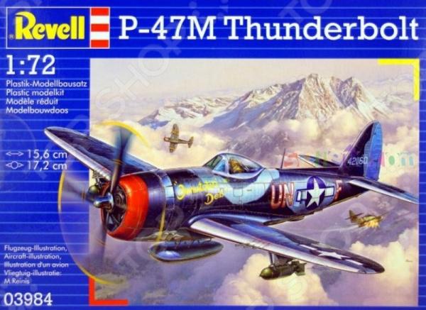 P-47M «Тандерболт» Сборная модель истребителя Revell P-47M «Thunderbolt»