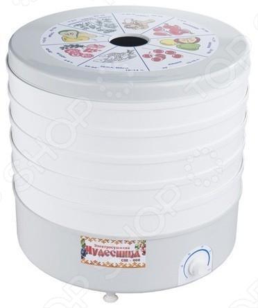Сушилка для овощей Чудесница СШ-008 сушилка для овощей и фруктов ротор сш 007 06 сш 007
