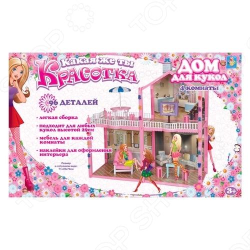 фото Дом для кукол с мебелью 1 Toy Т51873, Кукольные домики. Мебель