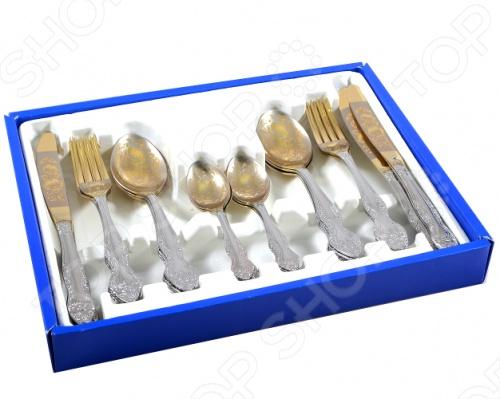 Набор столовых приборов «Бирюза» браслеты indira браслет бирюза коралл gl0143