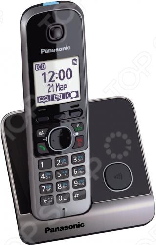 Радиотелефон Panasonic KX-TG6711RU радиотелефон panasonic kx tg8551 белый kx tg8551ruw