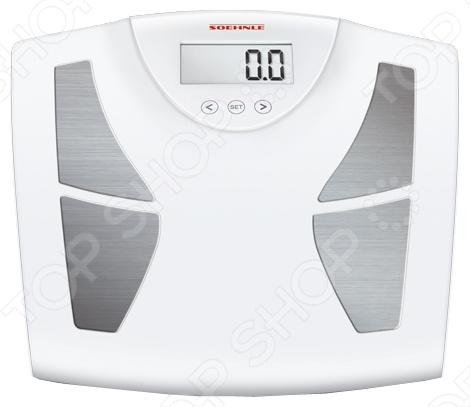 Весы Soehnle 63333 BodyBalanceActiveShapeВесы<br>Весы напольные Soehnle 63333 Body Balance Active Shape современные диагностические весы для повседневного использования, предназначенные для максимально точного взвешивания массы тела. Модель со стильным дизайном, оснащена пластиковой платформой со стеклянными вставками, функцией автоматического включения и выключения, и дисплеем для более удобного контроля взвешивания. Гарантирована высокая устойчивость благодаря плоской поверхности и нескользящим ножкам. Весы производят точнейшие измерения благодаря биоимпедансному анализу организма: массы тела, содержания жировой ткани, содержания воды, массовой доли мышечной ткани и вычисление индекса массы тела. Также есть режим для спортсменов. Можно использовать до 8 персональных ячеек памяти с автоматическим распознаванием взвешиваемого. Инструкция по применению:  Вставьте батареи типа CR2032 в комплекте  Установите весы на ровную поверхность  Введите свои данные пол, рост, возраст  Становитесь на весы всегда в одинаковых условиях и в то же самое время суток для точного взвешивания. К весам прилагается подробная инструкция на русском языке.<br>
