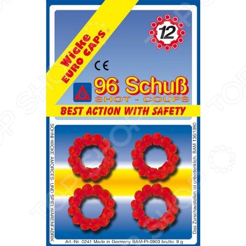 Пистоны Sohni-Wicke 12-зарядные