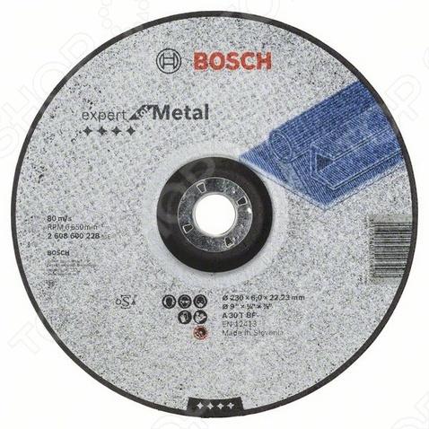 Диск обдирочный Bosch Expert for Metal 2608600228