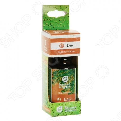 Эфирное масло Банные штучки «Ель» натуральное эфирное масло левзея iris