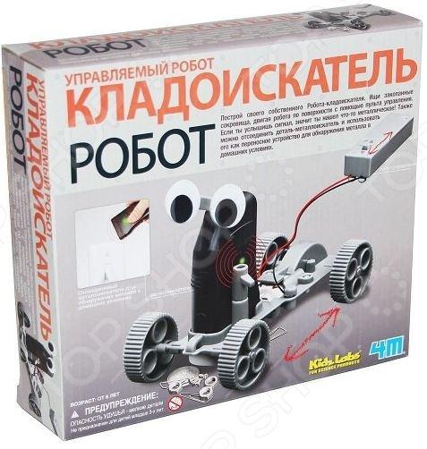 Набор для изобретателей 4M Управляемый робот-кладоискатель 4m управляемый робот кладоискатель