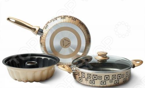 Набор кухонной посуды SMS Annem «Золото»